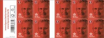 BPost postzegel nationaal, Koning Filip, pak van 100 stuks, non-prior